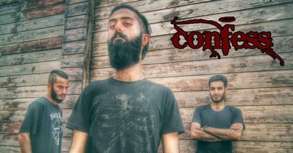 Confess-band-iranian-jailed